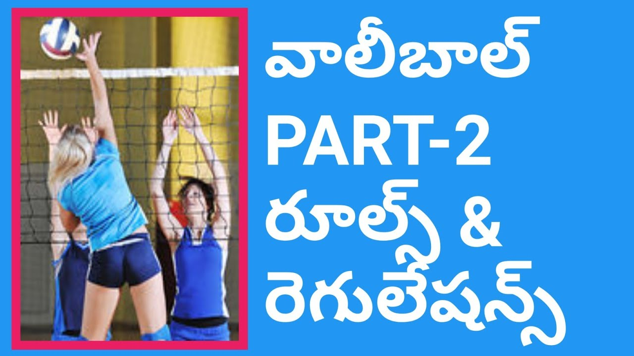 Volleyball Part 2 Rules Regulations In Telugu By Srinu Pet Creations Rules And Regulations Of Vol Youtube