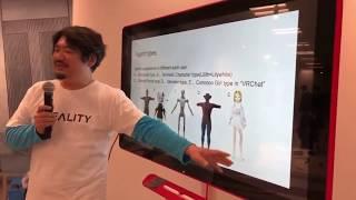 VRSionUp! #1 高校生VRを国際会議へ/VRChatを科学の研究に/ボイスチェ...