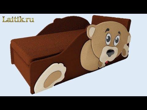 """Детский диван кровать Тедди. Детская мягкая мебель.Отзыв.Сборка. Интернет-магазин """"Лайтик"""""""