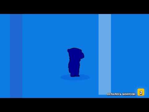 the animation of the falling Raven | Анимация выпадения Ворона