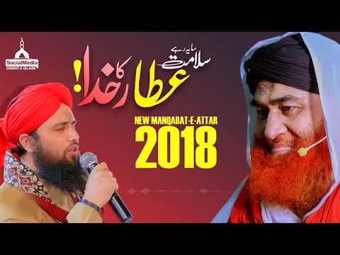 Saya Rahay Salamat | Attar Rehnuma Hain  Manqabat | Maulana Ilyas Qadri   DawateIslami-2018