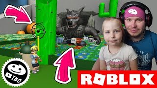 🍯 WEREWOLF HAS SOMETHING in the CAVE-Bee Swarm Simulator! | Roblox | Daddy and Barunka CZ/SK