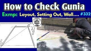 How to Check Gunia    How to Take Gunia in Wall, Layout, Grid Line, Column (Hindi/Urdu)