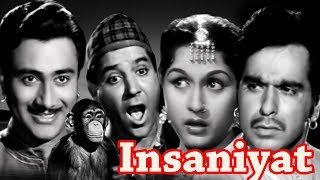 Insaniyat | Full Movie | Dev Anand | Dilip Kumar | Superhit Old Hindi Movie
