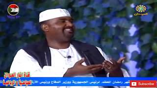 ود مسيخ الحالة واحدة الحلقة الثانية شعر و طنبور رمضان 2017 قناة السودان