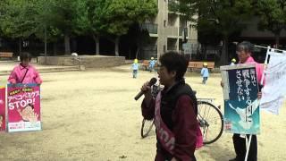 4月21日(火)、北本町2パンダ公園での街頭演説の様子です。