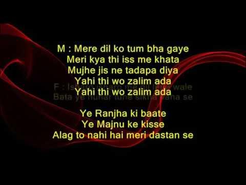 Isharo isharo me dil lene wale  - Kashmir ki kali  - Full Karaoke