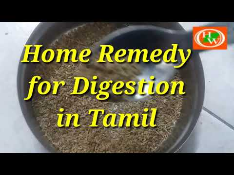 Upset Stomach | stomach problems |  Ajwain | Home Remedy