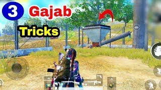 PUBG Mobile 3 Gajab Tricks For Professional Players || 0.00% People Know This Trick