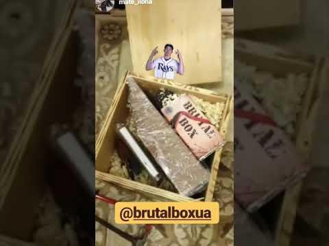 Brutal Box - самый оригинальный подарок длля мужчины