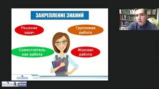 Построение технологической карты уроков при помощи УМК В.М. Чаругина