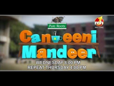 Canteeni Mandeer || Ravneet || Sri Guru Nanak Girls PG College, Sri Ganganagar || Promo || MH One