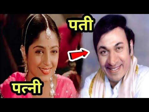 नदिया के पार फिल्म के इस अभिनेत्री का रियल लाइफ पती जीता है ऐसी जिंदगी| Sadhna singh husband