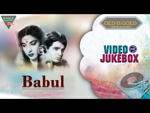 Old Hindi Songs  Babul Movie  Songs Jukebox  Dilip Kumar, Munawar Sultana, Nargis