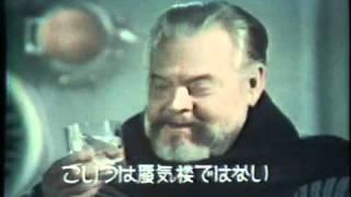 Orson Welles G&G NIKKA WHISKY (1979)