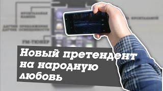 Кому нужна Jinga Hotz M1? Тест и обзор Android-смартфона за 7500 рублей