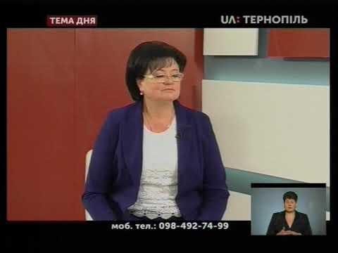 Суспільне. Тернопіль: Тема дня - Ситуація із проникненням коронавірусу на Тернопільщині
