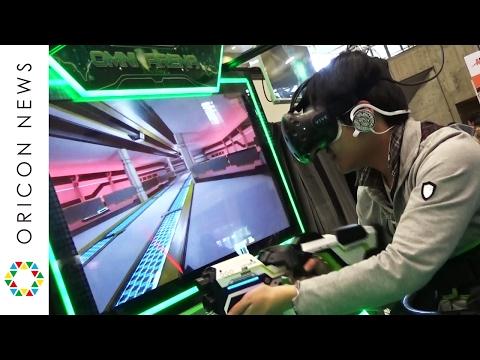 自分の足で歩く最新VRがスゴイ!『OMNI ARENA』体験動画
