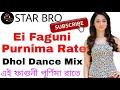 Ei Faguni Purnima Rate || Bhoomi Band Bangla song || Dhol Dance Mix