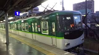 【普通樟葉行き】京阪6000系6012編成 香里園発車