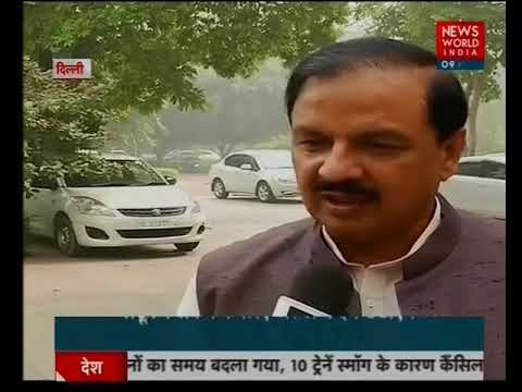 Delhi environment minister Mahesh sharma speaks on delhi smog