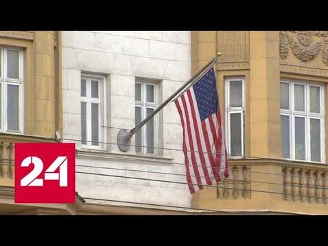 """""""Заблудились"""": в МИД России прокомментировали снятие американских дипломатов с поезда - Россия 24"""