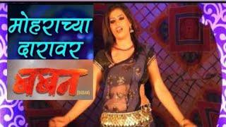 Baban Marathi movie item song Priyanka Pujari d...