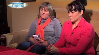 Исчезновение 34-летней Марины - Экстрасенсы ведут расследование - 23.09.2014