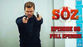 The Oath  Episode 60 (English Subtitles)