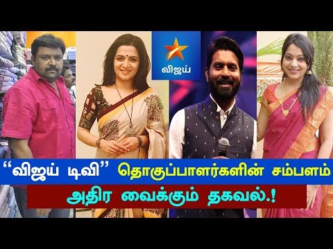 Vijay TV Anchors Salary Details - Fans Shocked | Rakshan |  Jacqueline | Kalakkalcinema | Ma Ka Pa