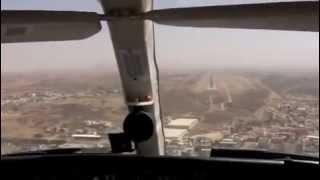 abha landing