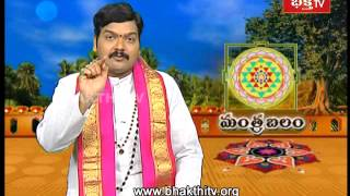 Guru Graha Mantra | Mantrabalam | 9th April 2014