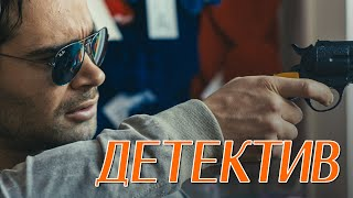 ДОСТОЙНЫЙ ФИЛЬМ! ДЕТЕКТИВ 2019! [СЕРДЦЕ АНГЕЛА] РУССКИЕ ДЕТЕКТИВЫ НОВИНКИ, ФИЛЬМЫ 2019 HD