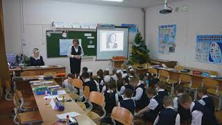 МАОУ СОШ №8 г. Ишима. Интегрированные уроки. Начальная школа.