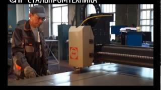 Производство металлических дверей.(Рекламное видео ООО