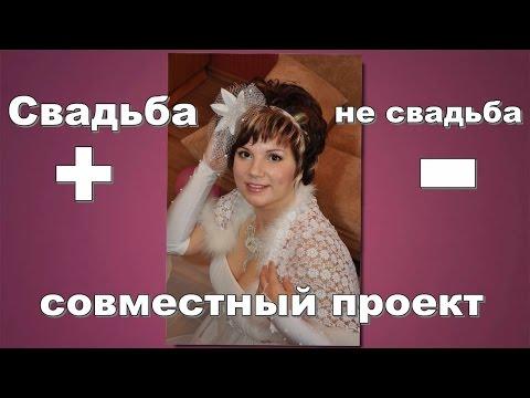 фото со свадьбы роспись