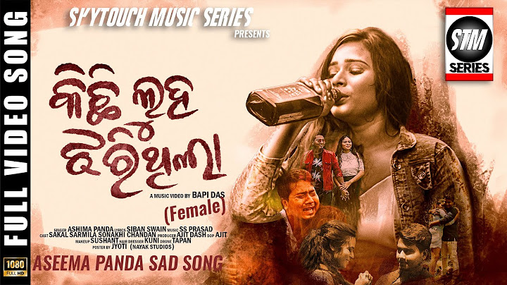 kichi luha jharithila  aseema panda new song  odia sad song  stm series