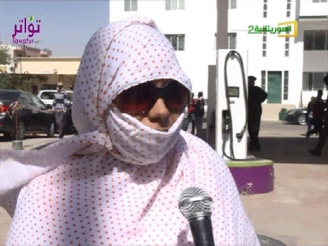 أصداء تداول العملة الجديدة بعد مرور أكثر من أسبوع على تداولها - تقرير قناة الموريتانية