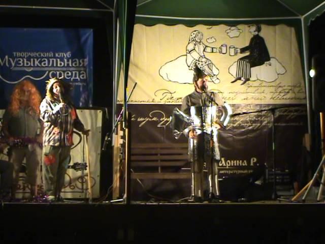 Бакенбарды-2014. Юмористический конкурс. Часть 1