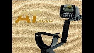 Garrett AT Gold  настройки для пресных пляжей