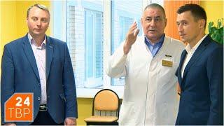 В Районной больнице планируется большой ремонт в 2020 году | Новости | ТВР24 | Сергиев Посад