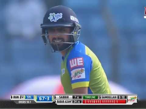 Babar Azam 54 of 36 ball in BPL Vs Rangpur