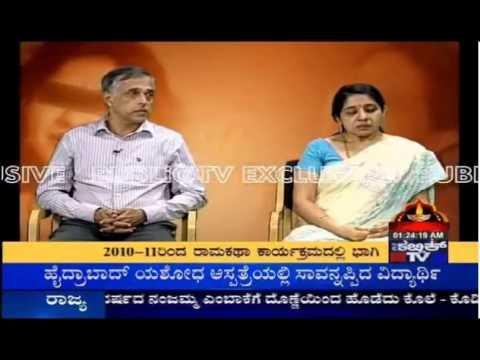 Nanna Kathe: Public TV - Part 10 of 13