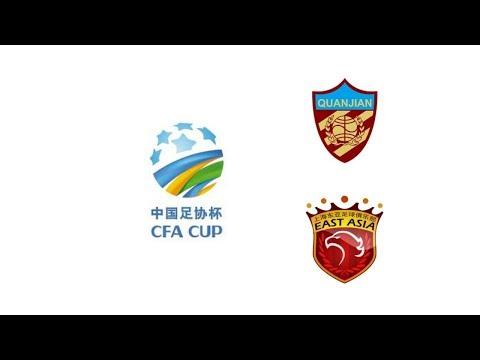 2017 CFA CUP Quarter Final - Tianjin QuanJian vs Shanghai East Asia FC