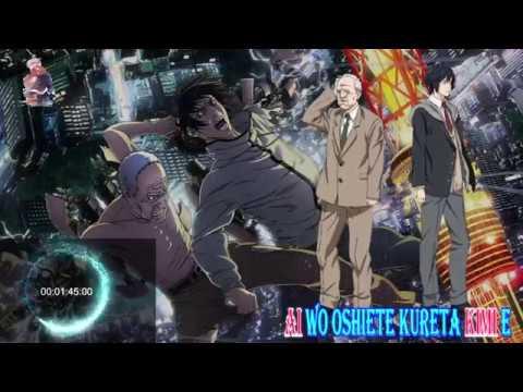 Inuyashiki 『いぬやしき] ED Full 『Ai wo Oshiete Kureta Kimi e』 『愛を教えてくれた君へ』