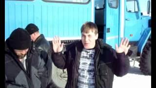 Выпьем за Ямал. Обская-Бованенково. Юрий Яжейкин..wmv(, 2012-04-06T15:54:15.000Z)