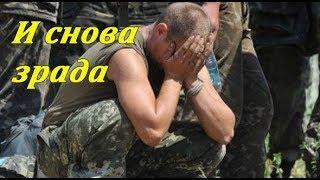 УкроСМИ: Шокирующий доклад ООН об Иловайском котле