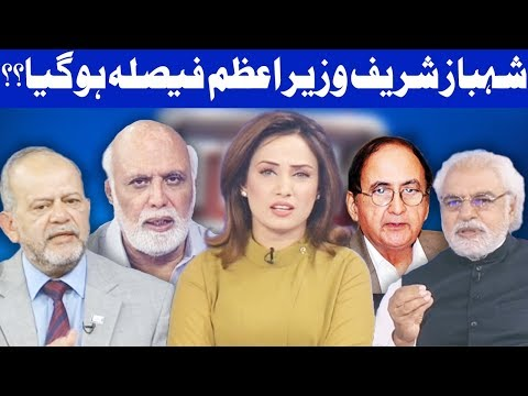Think Tank With Syeda Ayesha Naaz - 23 September 2017 - Dunya News