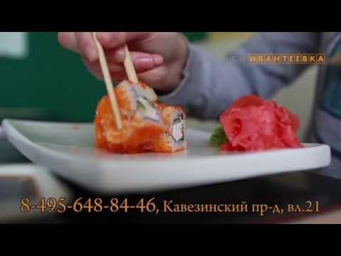 Партнер: Gold Fish (Суши-бар, доставка суши)