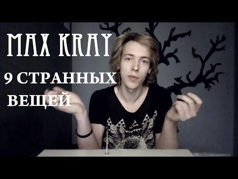 секс видео с которыми на сайте знакомств для секса